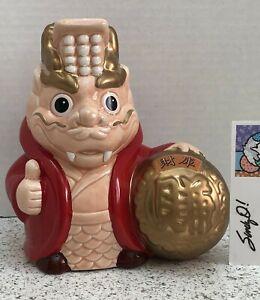 UB Asian Ceramic Dragon Piggy Bank RARE NEW