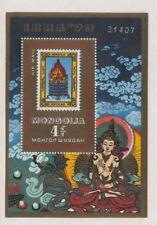 [ZZA-286]  -  Mongolia:   1973  -  IBRA '73  -   **  MNH