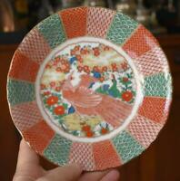 LOVELY VINTAGE GUMPS ARITA IMARI PEACOCK FINE CHINA OF JAPAN SOUP BOWL - HAVE 8
