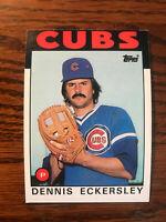 1986 Topps #538 Dennis Eckersley Baseball Card Chicago Cubs HOF Raw