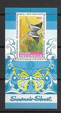 1988 MNH Indonesia Michel block 65A