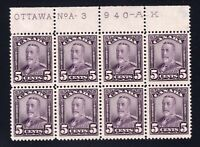 Canada Sc #153 (1928) 5c Deep Violet Scroll Issue Plate A-3 Block