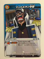 One Piece Miracle Battle Carddass OP05-43