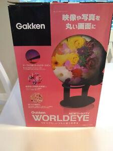 Gakken New WorldEye Beyond the Globe Japan World Eye HDMI and USB Display