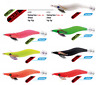 Egi Jibionera KABO SQUID Completo Color Serie 2.5 -3.0 Pesca Calamar Barca Eging