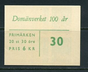 X984 Sweden 1959 trees forests COMPLETE BOOKLET/pane of 20 MNH