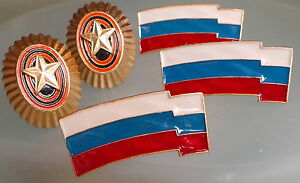 badges Russian lot of five. 3 flag and two gold stars  cold enamel on metal