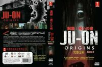 JU-ON: Origins (Season 1: VOL.1 - 6 End) ~ All Region ~ Brand New & Factory Seal
