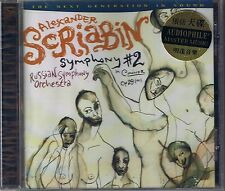 Scriabin, A. Symphony No. 2 op GORENSHTEIN Pope Music 24k GOLD CD NUOVO OVP SEALED