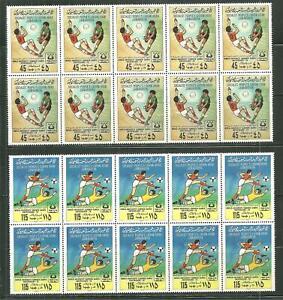 LIBYA 827-28 MNH UNIVERSITY GAMES 79 X 10 SETS WHOLESALE SCV 17.50
