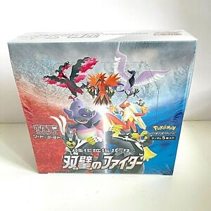 <FREE shipping> Pokemon Card Sword & Shield Matchless Fighters BOX