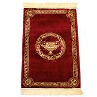 Teppich Rot K-Seide 200x280cm Mäander Medusa Möbel Carpet Rug Maeander versac
