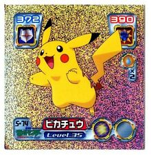 POKEMON STICKER Carte JAPANESE 50X50 2006 SILVER N° 5-74 PIKACHU