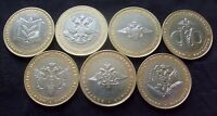 ✔ Russia 10 rubles 2002 rouble 200th anniversary of Russia's ministries Full Set