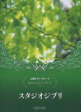 Studio Ghibli Piano Solo Concert #4 High Rank Piano Sheet Music Book