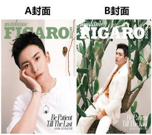 Zhang Zhehan Set of 2 madame FIGARO MODE Magazine A+B May 2021 China
