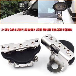 2×SUV Car Off-road Stainless Steel Clamp LED Work Light Mount Bracket Holder Kit