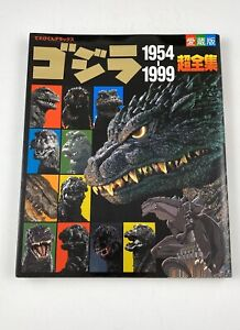 GODZILLA 1954 - 1999 history Perfect Guide Photo Book TOHO Movie Japan