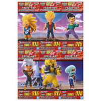 Dragon Ball GT World Collectable Figure WCF vol.3 All 6 type set JAPAN OFFICIAL