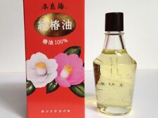 Natural Japanese HONTOH TSUBAKI Pure Camellia Hair Oil for Healthy Lustrous Hair
