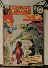 Adventure Comics #411 Oct 1971