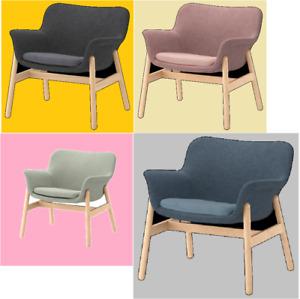 New VEDBO Armchair light green, blue,  dark grey or  light brown pink Brand IKEA