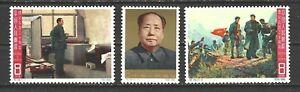 CHINA PRC SC#818-20,  30th Anniversary of Tsunyi Conference  C109   Mint NH w/OG