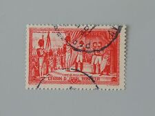 France 1954 997 YT 997 oblitéré