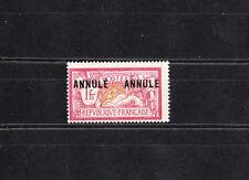 timbre France  Merson  1f lie de vin   surchargé Annulé   NUM: 121 CI 2  *