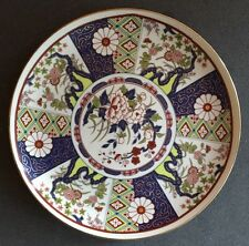 """Imari Style 10.4"""" Wall Plaque / Charger / Large Plate Made In Japan. Gorgeous!"""