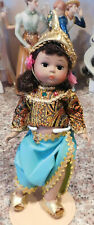 Vintage Madame Alexander Vinyl Thailand International Doll