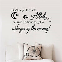 Islamic Wall Stickers Don't Forget to Thank ALLAH Vinyl Art Decal Wall Decor New
