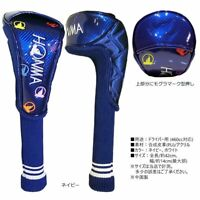Honma Golf 2019 head cover Colorful mole For driver 460cc N Japan HC-1912 F/S JP