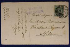 Posta Militare Ufficio 2^ Armata 19.12.1916 Affrancata 5 Centesimi #XP192D
