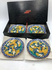 Set of 4 Small Chinese Painted Porcelain Plates Boxed Signed