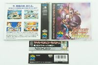 Fighters History Dynamite NCD Data East SNK Neogeo CD Spine From Japan