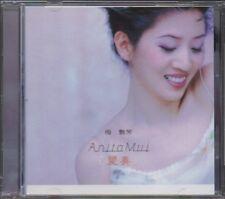 Anita Mui / 梅艷芳 - 變奏 (Out Of Print) (Graded: VG/EX) POCD1326