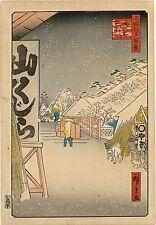 """Véritable Estampe Japonaise De Hiroshige """"Le Pont De Bikuni Sous La Neige"""""""