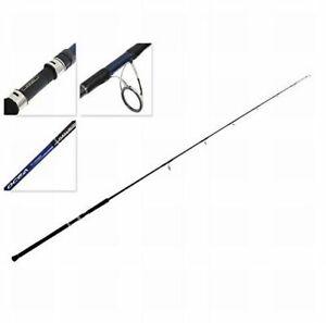 Shimano OCEA PLUGGER FLEX LIMITED S710ML Spinning Rod