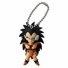 Dragon Ball Z DBZ RADITZ Figure Keychain Ring UDM burst 14 Gashapon Capsule