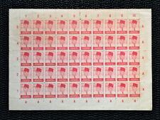 INDONESIA 1948 - 1949 SUKARNO 10 SEN INTERIM PERIOD JAVA PERFORATED MINT