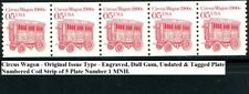Circus Wagon Engraved Undated Dull Gum Tagged PNC5 PL 1 MNH Scott's 2452