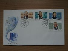 China 1988 Apr 28 FDC Chinese Modern Scientists (1st series)