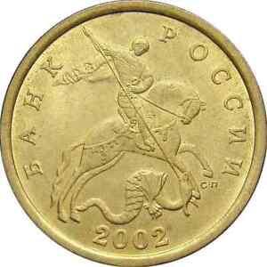 2002  Russia  50 kopecks  S-P   XF+