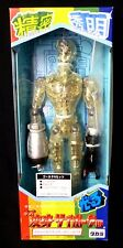 Neo Henshin Cyborg Gold Type A set Space Type (neo makeover Cyborg) 1998 Takara