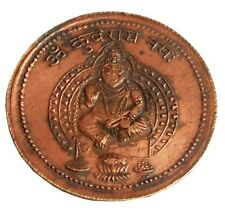 EAST INDIA COMPANY UKL 1818 ONE ANNA COPPER SHRI KUBER BHAGWAN ANTIQUE OLD COIN