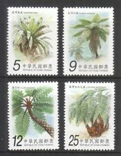 REP. OF CHINA TAIWAN 2009 FERNS OF TAIWAN COMP. SET OF 4 STAMPS MINT MNH UNUSED