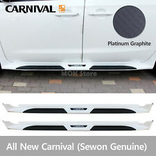 OEM Side Step Nerf Cab Running Boards For KIA Sedona All New Carnival 2015-2016