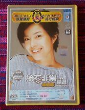 Yuki Hsu ( 徐懷鈺) ~ 徐懷鈺 ( Malaysia Press ) VCD