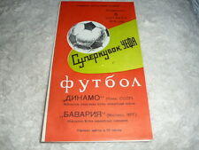 RARE 1975 E.SUPER CUP FINAL DYNAMO KIEV V BAYERN MUNICH